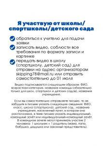WhatsApp Image 2021-05-22 at 18.22.09 (1)